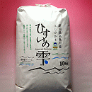 糸魚川産こしひかり「ひすいの雫」玄米 10kg