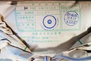 DSC02719 (2).JPG